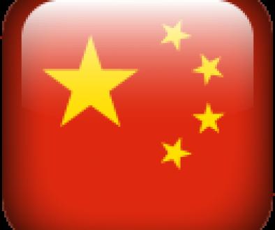 jasa Pembuatan Visa Cina